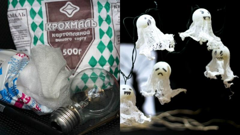 Идеи на Хэллоуин - 4