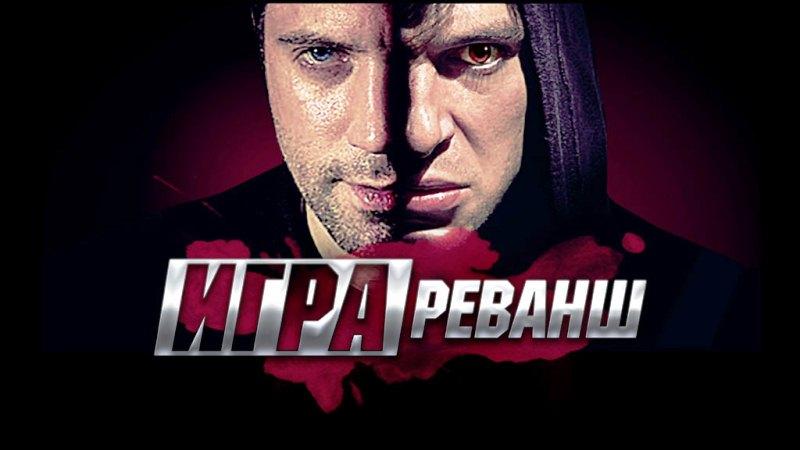 смотреть онлайн мелодрамы русские самые лучшие 2016