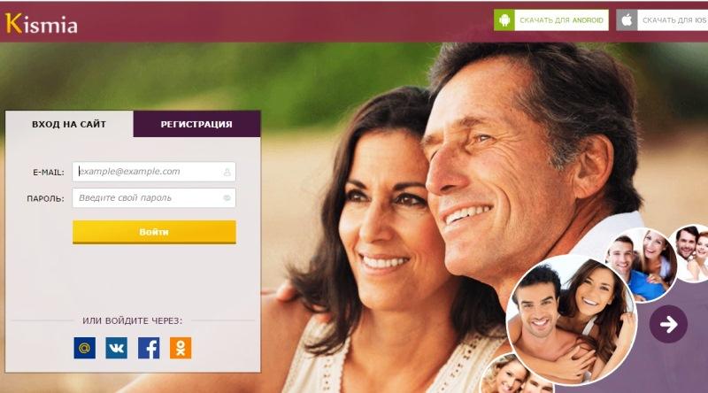 рейтинг сайтов знакомств для серьезных отношений