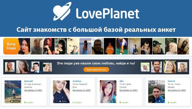 наилучшие сайты знакомств в интернете