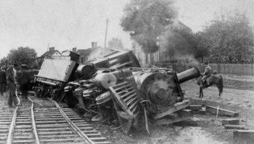 Аварии прошлых лет