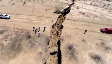 Все факты землетрясений