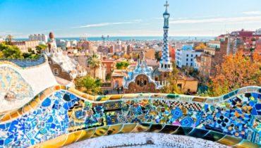 Интересные места Испании