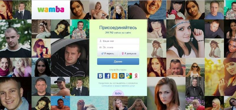 самый рейтинговый сайт знакомств в россии
