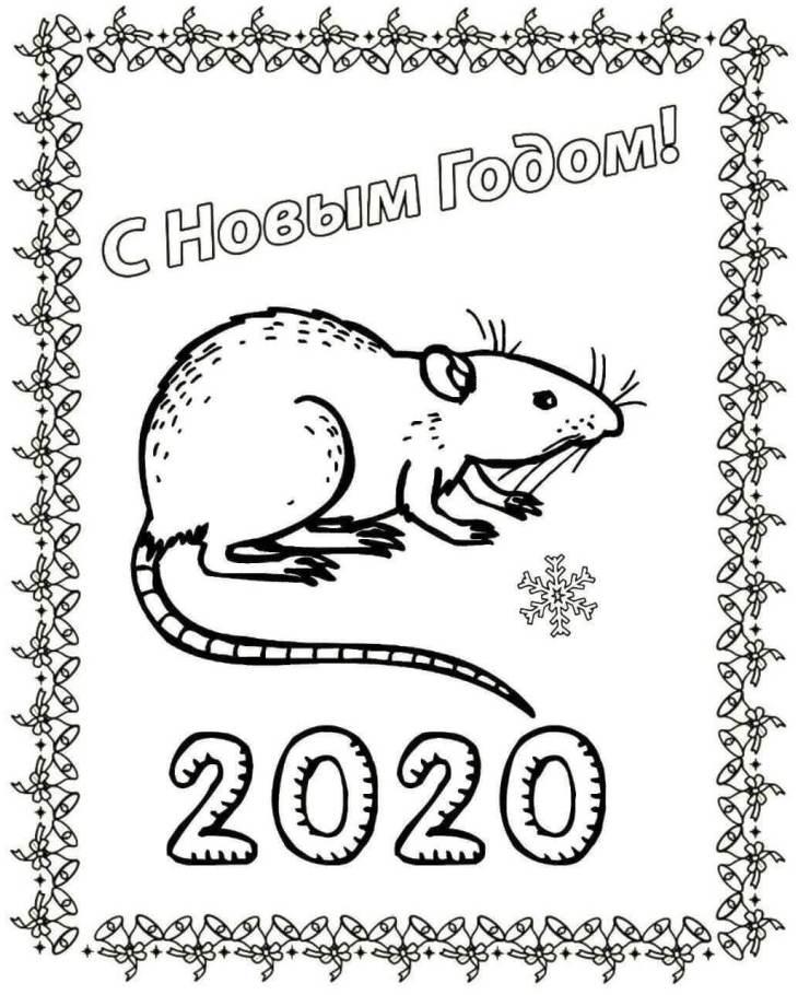 Плакаты на Новый 2020 год своими руками - Фото Креативные идеи